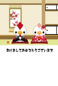 2016tori-aisatu03